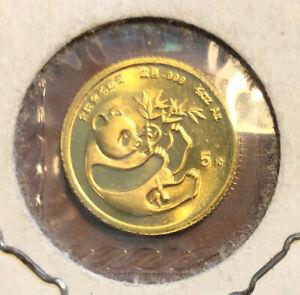 1984  CHINA 5 Yuan 1/20 oz 999 Gold Chinese Panda Gold Coin-MS