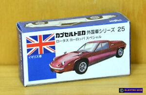 Tomica [Japan] Lotus Europa [*YUJIN Micro 1:100*] - New/Boxed/*RARE* Vintage