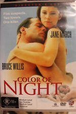 COLOR OF NIGHT DVD RARE DELETED OOP EROTIC DRAMA BRUCE WILLIS & JANE MARCH