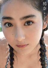 "Yuna Taira First Photo Collection Book ""Yuna Tanosii Omoide"""