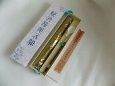 Chinese Japanese Calligraphy Gift Set Magic Cloth Brush Copy Books