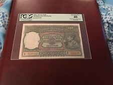 INDIA -P-20 100 RS KGVi ND(1943 ) PCGS 40 ( Bombay)