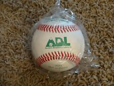 Diamond Official ALASKA BASEBALL LEAGUE Baseball~BRAND NEW BALL