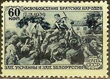 Russia,Sc#770,MNH OG,VF