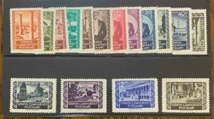 Turkey Stamps #1059-1074 Mint NH 1952 Architecture