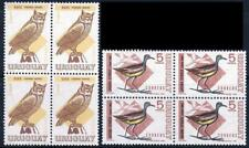 URUGUAY 1968 endemic BIRDS blocks of 4 SC#751//55 MNH CV$23.00 OWL