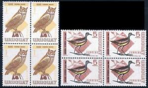 URUGUAY 1968 endemic BIRDS blocks of 4 SC#751 55 MNH CV$23.00 OWL