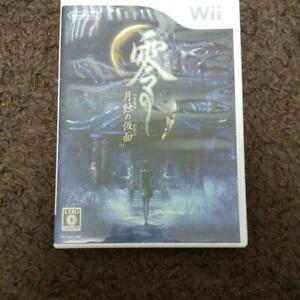 USED Nintendo Wii Zero Mask of the Lunar Eclipse Fatal Frame Adventure JAPAN