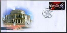 2013 Belarus.  National Academic Bolshoi Opera and Ballet Theatre. FDC