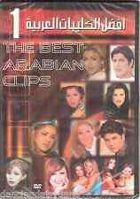best Arabian Videos: Katia, Wael, Nawal, Rami.. Variety Artists Arabic Movie DVD