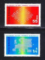 Romania 1971 MNH Sc 2241-2242 Mi 2919-2920 Cultural & Economic Collaboration