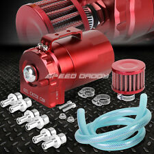 CYLINDER ALUMINUM ENGINE OIL CATCH RESERVOIR BREATHER TANK/CAN W/ FILTER RED