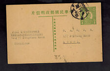 1943 Shanghai China Postcard Cover Jewish Ghetto New Address SACRA P Koratkowski