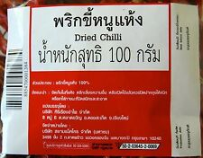 SUN DRIED WHOLE THAI CHILLI HOT SPICY 100g SOUPS CURRY ASIAN MEXICAN FREE POST