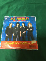"""Ace Frehley Into the night 7"""" vinyl cw Fractured too P-2276 Promo KISS Japan"""