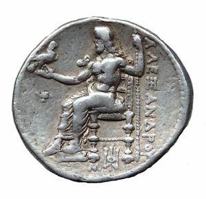 KINGS OF MACEDON, ALEXANDER III 'THE GREAT' AR TETRADRACHM BABYLON MINT (580U)