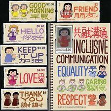 Hongkong 2018 Kommunikation Respekt Gleichberechtigung incl. 3-D Block MNH
