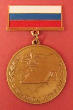 Soviet Russia Navy ADMIRAL KUZNETSOV AIRCRAFT CARRIER MEDAL Mint Markd badge BIG