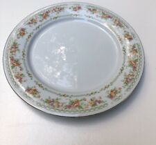 """Beautiful Floral 10 1/2"""" Dinner Plate, China"""