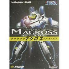 Macross Technical Guide Book / PS2