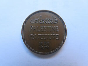 1939 PALESTINE ISRAEL 1 MIL COPPER COIN in EXCELLENT COLLECTABLE CONDITION