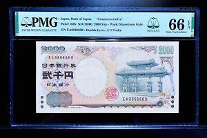 2000 Bank of Japan Commemorative 2000 Yen Lucky Number EA 888888 B PMG 66 EPQ