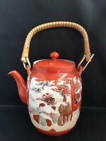 Antique Vintage 19th Century Japanese Kutani Hand Painted Meiji Porcelain Teapot