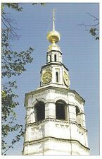 Belfry Of Our Savior'S Trasfiguration Cathedral, Uglich, Russia Postcard!