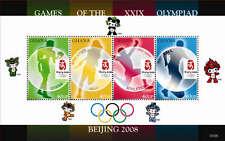 Beijing Olympics Souvenir Sheet mnh 2008 Ghana #2655
