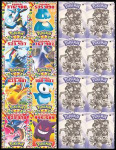 8 ANIME POKEMON Philippine TEKS / Trading Cards 6