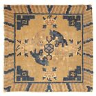 Collector Antique Fou Dog Art Deco Ningxia Rugs Yellow Beige 18th Century 2'x2'
