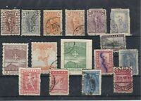 Greece Used Stamps Ref: R5570