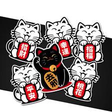 Japanese Lucky Cat Car Sticker Pack Auto Decal Vinyl Iphone Door Ipad Window Cup