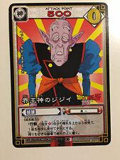 Dragon Ball Z Card Game Part 3 - D-233
