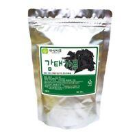 J.W Herb Ecklonia Cava Powder Tea Herb 300g Super Food Allergies Treatment