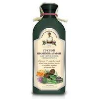 "Grandma Agafia's Recipes ""Melt Water"" Herbal Shampoo Thick 350ml"