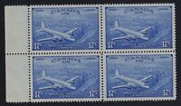 Canada Sc #CE4 (1946) 17c Special Delivery Airmail Block of 4 Mint VF NH