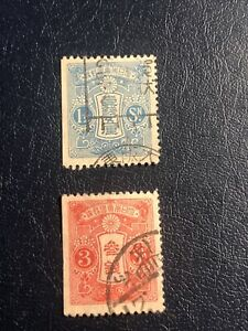 Very Rare Japan 1926-1935 Tazava stamps 1 1/2,3sen,left Side Imperforate, Used