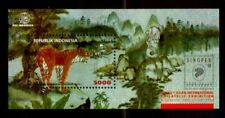 INDONESIEN - Block SINGPEX 1998 - Tiger - **/MNH