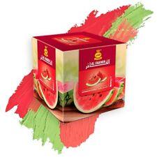 Al Fakher Pasteque / WaterMelon 1kg Original