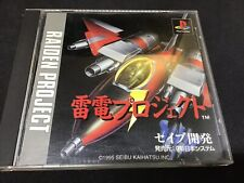 Raiden Project For Ps1 NTSC-J Japanese **USA SELLER**