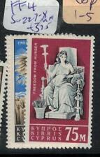 Cyprus FFH SG 227-8 MNH (1ebr)