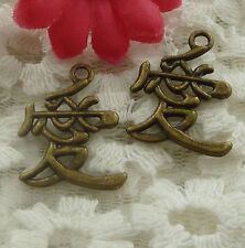 "free ship 50 pieces bronze plated ""love"" charms 24x20mm #2303"