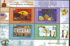 ISRAELE: ESPOSIZIONE FILATELICA 2006 Washington min foglio SGMS Gomma integra, non linguellato