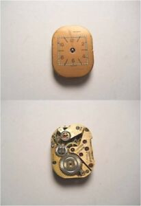 SHEFFIELD 17 Jewel Swiss Watch Movement FOR REPAIR OR PARTS COPPER FACE VOS CODE