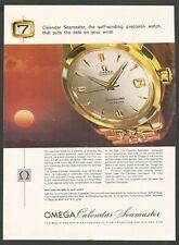OMEGA Calendar Seamaster - 1958 Vintage Print Ad