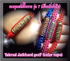 Takrud Jaikhard gen 7 Phra Achan O Thai Amulet Attract Magic Love Charm lucky