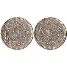 1914 (AH1327/6) Ottoman Turkey 10 Para Die Crack Error Coin LM#760