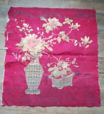broderie indochine,hué,vietnam chine -embroidery asian,hué,indochina-china19°s