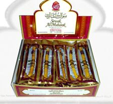 24 Sticks of Sewak Miswak (Natural Toothbrush) Al-Mubarak
